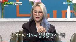 가수 제이미(박지민)가 12kg 감량한