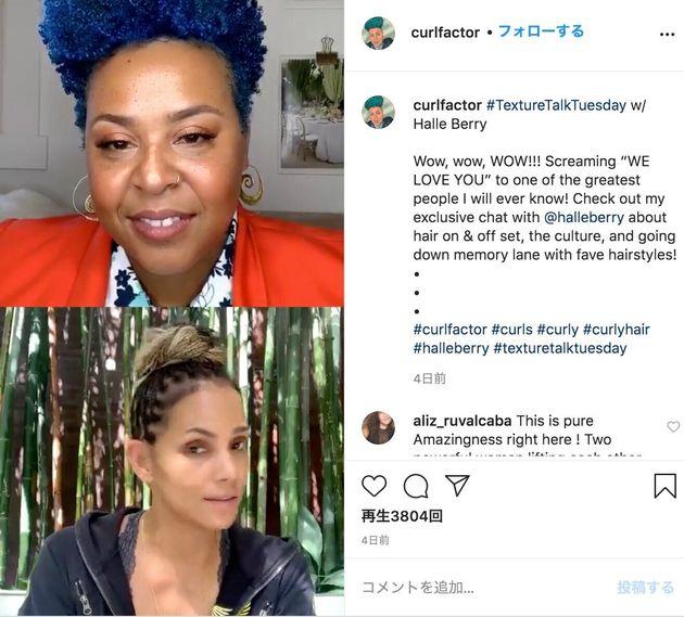 Instagramで配信された動画。ハル・ベリーは、ヘアスタイリストのクリスティン・ブラウンと対談した。