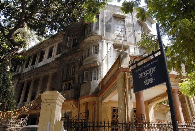 Rajgriha, Hindu Colony, Dadar, Dr. Babasaheb Ambedkar's