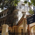 Dr. BR Ambedkar's House In Mumbai Attacked And