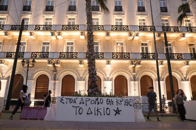 Η Μάχη της Ζαρντινιέρας των 550 ευρώ: Το γράψε-σβήσε στις γλάστρες του «Μεγάλου