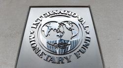 Το ΔΝΤ ζητάει παγκόσμια δημοσιονομική μεταρρύθμιση μετά την κρίση του