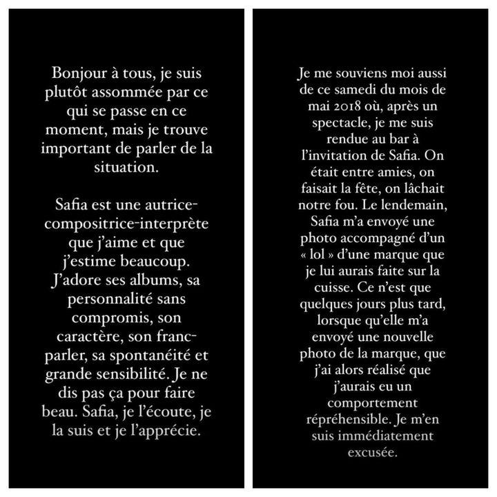 (Instagram/Maripier Morin)