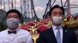 Japan's Amusement Parks Warn Coaster Riders: Screaming Can Spread