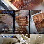 상한 고기를 소주로 빨아 손님상에 올렸다는 유명 갈비
