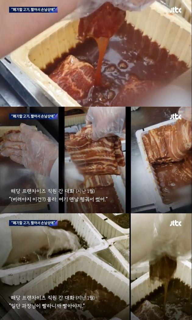 폐기할 고기를 소주로 씻어 손님상에 올린 갈비