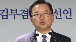 김부겸이 민주당 대표 출마를 선언하며 강조한