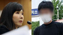 서지현 검사가 손정우 미국 송환 불허한 판사를