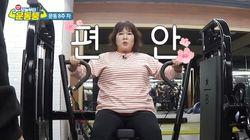 [리뷰] '운동뚱' 진짜 강한 언니가 보여주는 진정한 운동의