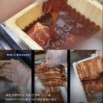 상한 고기를 소주로 빨아 판매한 송추가마골이 사과했다