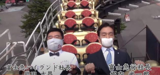 Il video di Fuji-Q