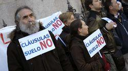 El Tribunal de Justicia de la UE dictamina que las cláusulas suelo renegociadas pueden ser