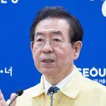 박원순 서울시장 전 비서가 낸 성추행 고소 관련 경찰 수사가