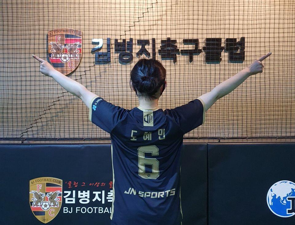 나의 등 번호는 6번이다. 의미는 없고 남는 번호 중에 골랐다. 김병지축구클럽과도 아무 연관