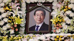 «Ζητώ συγγνώμη από όλους»: Το σημείωμα που άφησε ο δήμαρχος της Σεούλ πριν