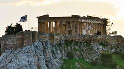 Απαλλαγή τελών για εκδηλώσεις σε αρχαιολογικούς χώρους μέχρι τέλη