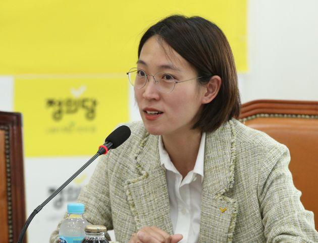 장혜영 정의당