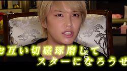 手越祐也さん、音楽制作の「相方」を募集。YouTubeで際立つ自由な発信