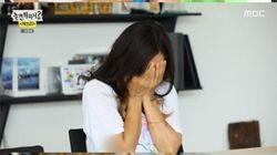 이효리가 최근 '노래방 논란' 언급하며 눈물을 보였다