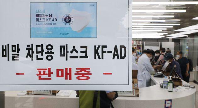 서울의 한 약국에 고객들이 마스크를 구매하고 있다.