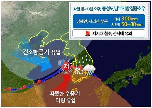 '전국 장맛비' 오늘(12일) 밤부터 호남·충청에 최고 300㎜ 이상 물폭탄