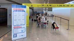 Les tests PCR