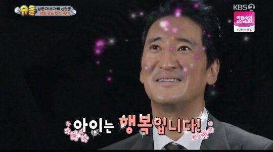 KBS 2TV '슈퍼맨이