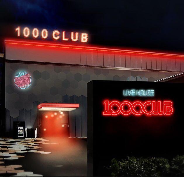 7月末にオープン予定の横浜のライブハウス「1000