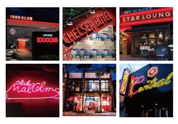 LD&Kが経営するライブハウス。上段左から1000 CLUB(横浜)、CHELSEA HOTEL(渋⾕)、STAR LOUNGE(渋⾕)、 下段左から CLUB