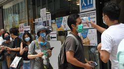 香港予備選、目標の3倍を超え約61万人が投票 国家安全法に反発示す