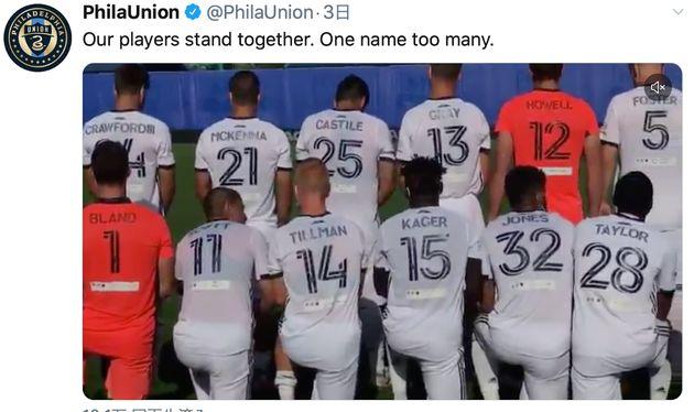 警察官による暴行で死亡した黒人たちの名前が書かれたユニフォーム