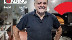Coca-Cola και Ίδρυμα Μποδοσάκη ενώνουν τις δυνάμεις τους σε ένα πρωτοποριακό μοντέλο συνεργασίας για έναν ανώτερο κοινό