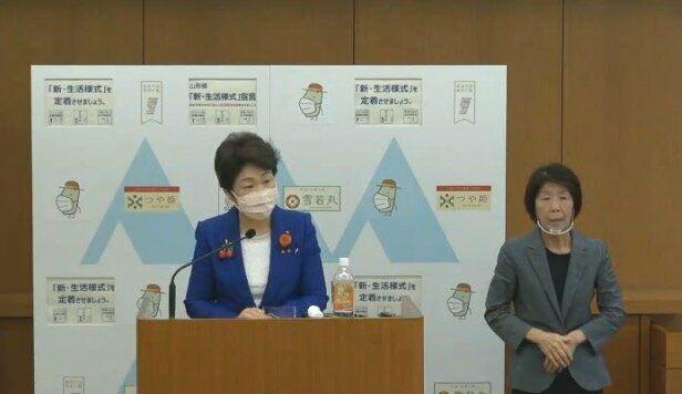 7月14日、定例会見する山形県の吉村美栄子知事