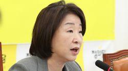 심상정이 류호정·장혜영의 박원순 조문 거부를 공식 사과한