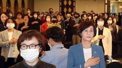 민주당 여성 의원들이 박원순 성추행 의혹 진상 조사를