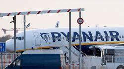 Aεροσκάφος της Ryanair προσγειώθηκε εκτάκτως μετά από σημείωμα για βόμβα στην