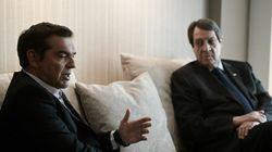 Τσίπρας: Προκλητική για τον Ελληνισμό η μετατροπή της Αγίας Σοφίας σε