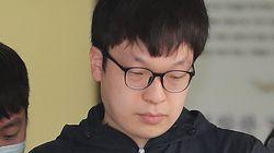 '조주빈 공범' 남경읍의 얼굴이