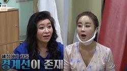 함소원-진화 부부 딸의 '깨물기'에 오은영 박사가 내린 진단