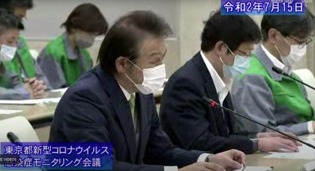 7月15日に開かれた東京都新型コロナウイルスのモニタリング会議(公式サイトから)