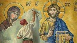 Η Αγιασοφιά, το ανίκητο