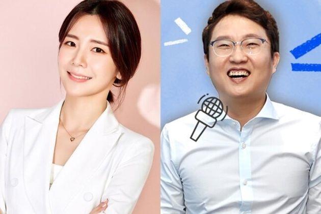 박지희 tbs교통방송 아나운서, 이동형