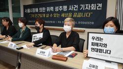 여성가족부가 '박원순 사건' 피해자 지칭 논란에 밝힌