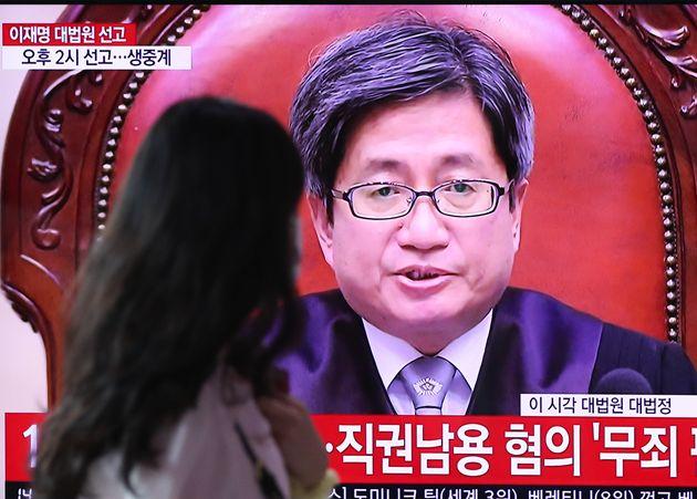 16일 오후 이재명 경기도지사 선거법 위반 관련 대법원 판결이