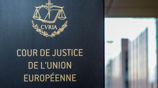 Corte de Justicia de la Unión