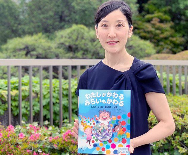 【絵本で伝えるSDGs】私たちの生きる世界だけではなく、子どもたちが活躍する未来をより良くするために