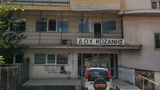Κοζάνη: Κρίσιμη η κατάσταση του ενός από τους υπαλλήλους που τραυματίστηκαν με