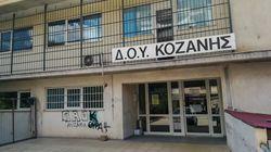Επίθεση στη ΔΟΥ Κοζάνης: Ο δράστης εκτός από τσεκούρι είχε πριόνι, σουγιάδες και