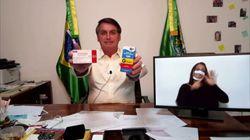 """Bolsonaro critica el confinamiento: """"Depresión, suicidio... La falta de empleo mata más que el"""
