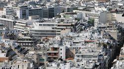 ΓΕΦΥΡΑ: Το νέο πρόγραμμα για την πρώτη κατοικία - Πώς θα επιδοτούνται τα στεγαστικά